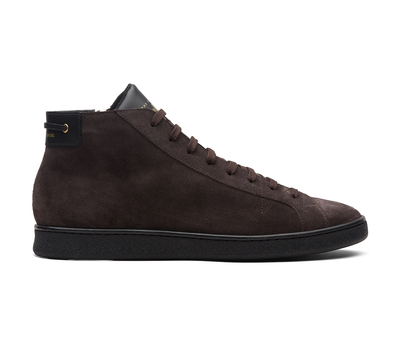 SUEDE SNEAKERS BROWN